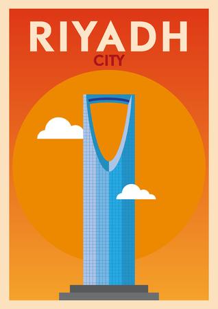 Wahrzeichen von Riad Poster-Design Vektorgrafik
