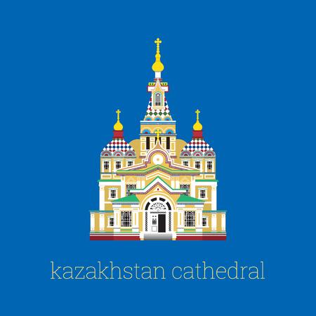 Kazakhstan Cathedral Icon Design Illusztráció