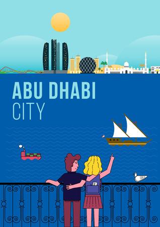 Lovers Wachting Abu Dhabi Skyline Illusztráció