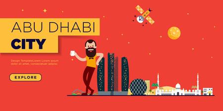 Abu Dhabi Skyline Web Page Banner Design