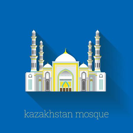 Kazakhstan Mosque Flat Design
