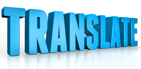simultaneous: 3D translate text on white background Stock Photo
