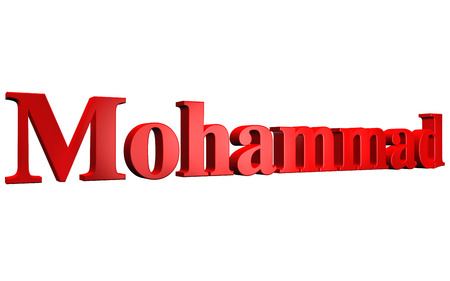 mohammad: 3D Mohammad text on white background Stock Photo
