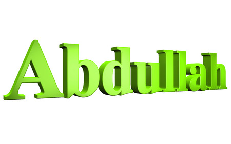 special individual: 3D Abdullah text on white background Stock Photo