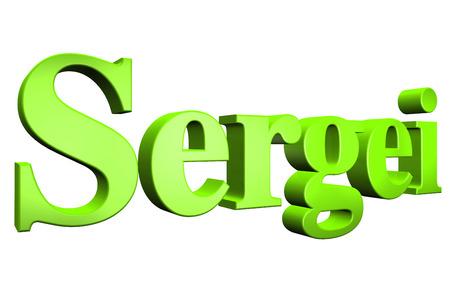 3D Sergei text on white background
