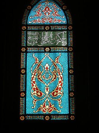 Stain glass window. photo