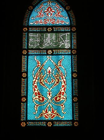 stain: Stain glass window.