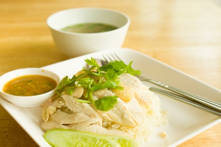 Rice cooked with chicken soup photo