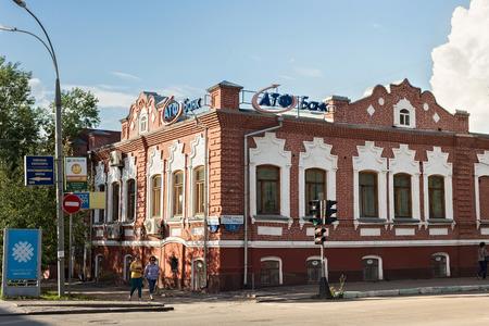 ペトロパブル (カザフスタン)-20...