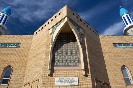 xx century: PETROPAVL, KAZAKHSTAN - JULY 24, 2015: The modern mosque Kyzyl-Zhar. The building was built at the beginning of the XX century. Petropavl is a city in northern Kazakhstan close to the Russia. Editorial