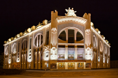 olympus: SAMARA, RUSSIA - OCTOBER 12, 2016: Samara State Philharmonic Society. The building was built in 1974, imitating the former circus theater Olympus on this place (built in 1907, dismantled in 1974).