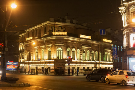 SAINT PETERSBURG, RUSSIA - NOVEMBER 03, 2014: Old building at night in the center Saint Petersburg (between 1924 and 1991 named Leningrad). St. Petersburg was founded by Tsar Peter the Great on 1703. Editorial