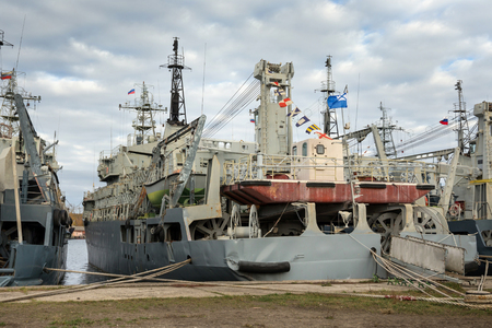 Russian marine vessels intended for degaussing of the other ships (is the process of decreasing or eliminating a remnant magnetic field and reduce magnetic signatures).
