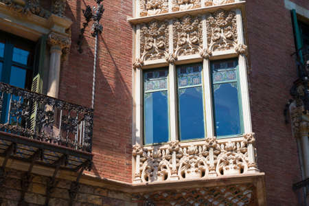 BARCELONA, SPAIN - MAY 16, 2017: Windows and balconies of The Casa de les Punxes or Casa Terradas. Is a building designed by the Modernista architect Josep Puig i Cadafalch. Was built in 1905.