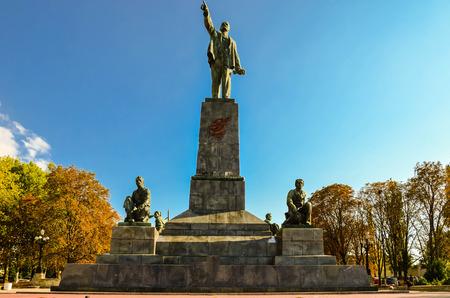 lenin: The Monument To VI Lenin Editorial