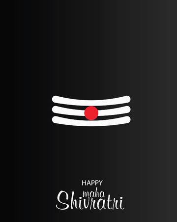 Greeting card for Hindu festival Maha Shivratri