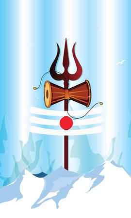 Illustration Of Happy Maha Shivratri Greeting Card Design