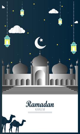 Ramadan Kareem of invitations design paper cut islamic. Vector illustration