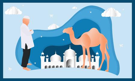Ramadan Kareem of invitations design paper cut islamic. - Vector Ilustração