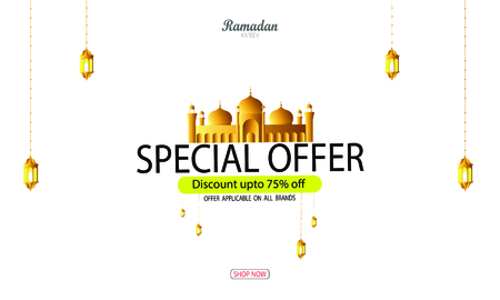 Creative colorful Sticker, Tag or Label with discount upto 75% off for Muslim Community Festival, Eid Mubarak, Ramadan Kareem celebration Imagens - 125819633