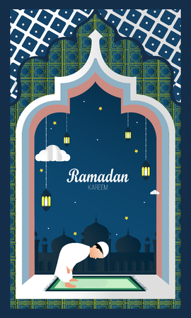Ramadan Kareem illustration background. Vector design template for greetings card, poster,