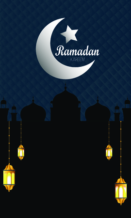 Ramadan Kareem beautiful greeting card - background