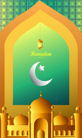 Arabic calligraphy design for Ramadan, with lanterns and paper cutting arts Ilustração