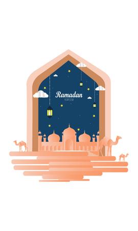 Ramadan Kareem greeting card, paper art Ilustracja