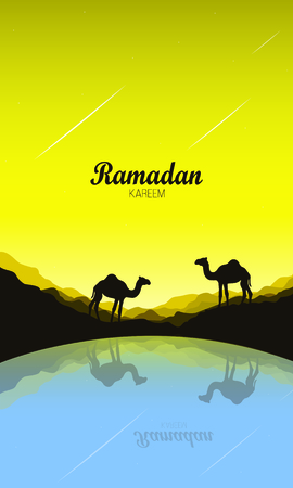 Islamic greeting Ramadan Kareem card design, crescent and arabic calligraphy 'Ramadan Kareem' Imagens - 125819662