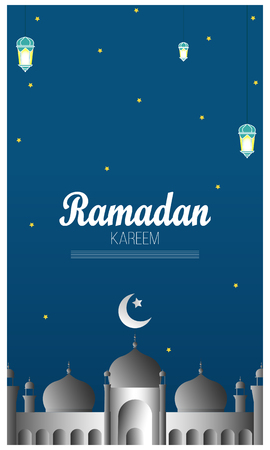Ramadan Kareem of invitations design paper cut islamic. Vector illustration
