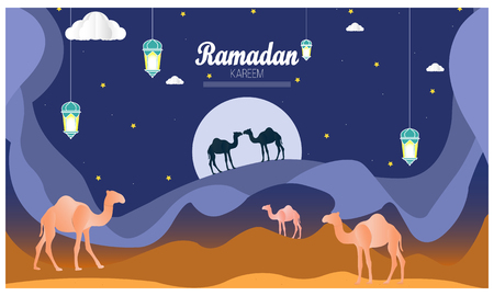 Ramadan Kareem of invitations design paper cut islamic. Ilustracja