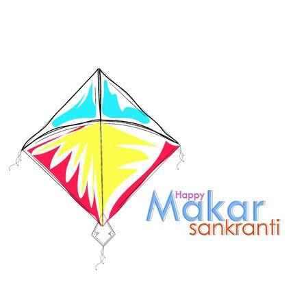 vector illustration of Happy Makar Sankranti holiday India festival backgrounds