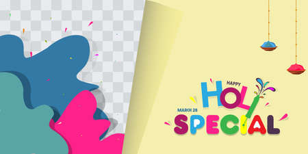 Illustration of the colorful background for the celebration of colors with the text Happy Holi Special Illustration