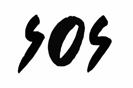 Vector SOS lettering text concept on white background. Save our souls. SOS distress signal. Hand writing brush illustration. Help request word Illustration