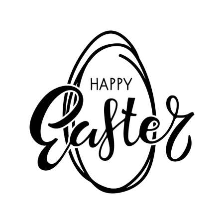 Black and white Happy Easter lettering with easter egg sketch. Religious holiday sign. Design for easter invitation, party decor with hand drawn egg and handwritten text