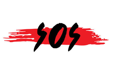 Sos text on red brushstroke. Vector SOS lettering on white background. SOS distress signal. Hand writing brush illustration. Help request word. Grunge sticker. Sos sign Ilustração