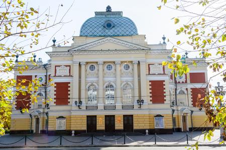 IRKUTSK, RUSSIA - October 6, 2012: Okhlopkov Drama Theatre in Irkutsk, Russia. Irkutsk Academy Drama Theater during a autumn day. Standard-Bild - 124658975