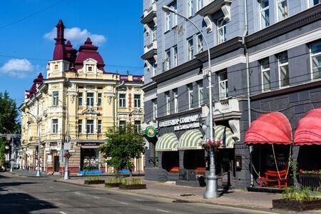 Russia, Irkutsk - July 6, 2019: Profitable house of a railway engineer Nikitin, old building before it was Grand Hotel