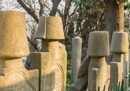 Historical Ottoman Headstones At Eyup, Istanbul