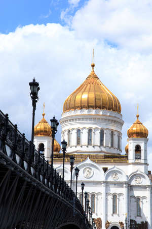 Sommer: Temple of Christ Our Saviour in Moscow, focus point on center Stock Photo