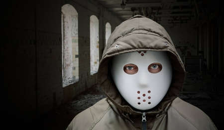 Spooky man with mask Stock Photo - 11537809