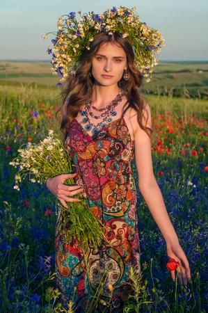 Hello beautiful in ukrainian