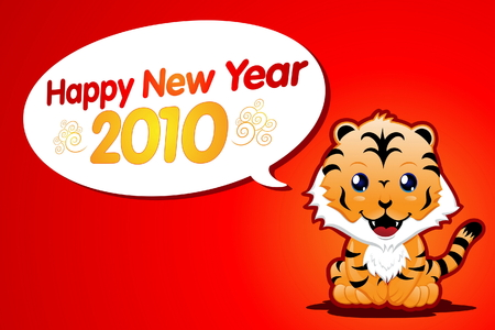 Year of The Tiger Stock Vector - 7839537