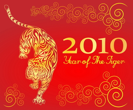 Year of The Tiger 3