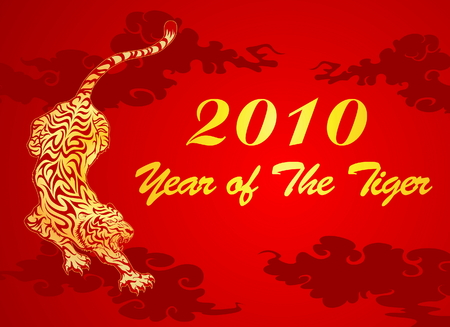 Year of The Tiger 2 Vector