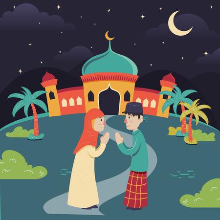 Lebaran, Idul Fitri illustratie