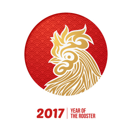 Vector illustration of chinese zodiac rooster, chinese new year 2017 Çizim