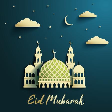 Eid Mubarak greeting card template vector illustration