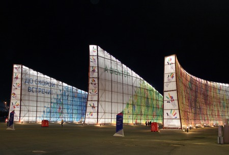 olympic symbol: SOCHI, RUSSIA - FEBRUARY 9, 2014: Olympic Park of the XXII Olympic Winter Games on February 9, 2014 in Sochi. Editorial