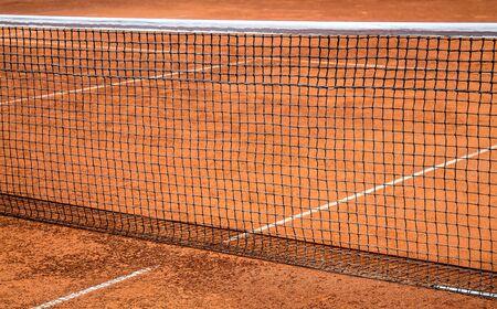 Grid on the tennis court. Ground court